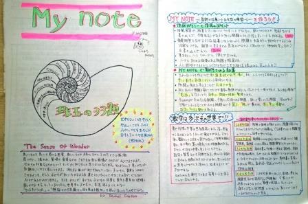 mynote06.jpg