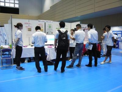 日本体育学会 企業展示