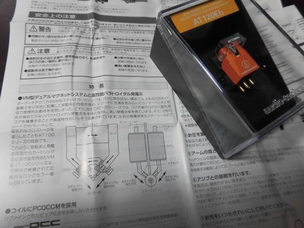 th_CIMG0451.jpg