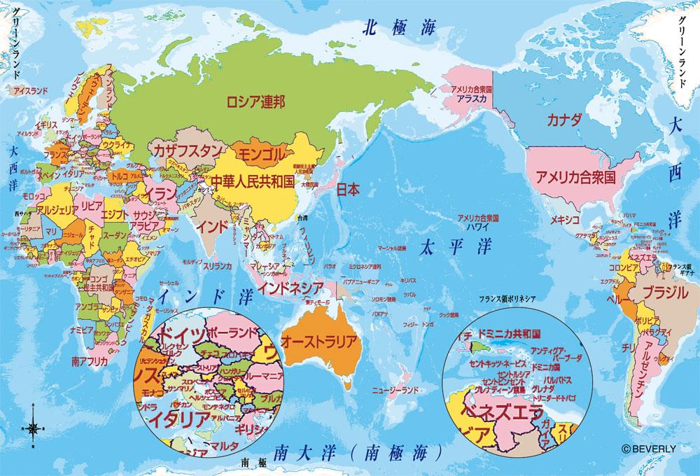 世界 地図 アメリカ 版