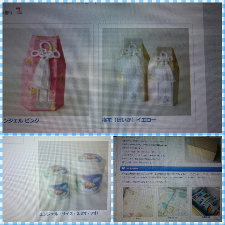 PhotoGrid_1475938277547.jpg
