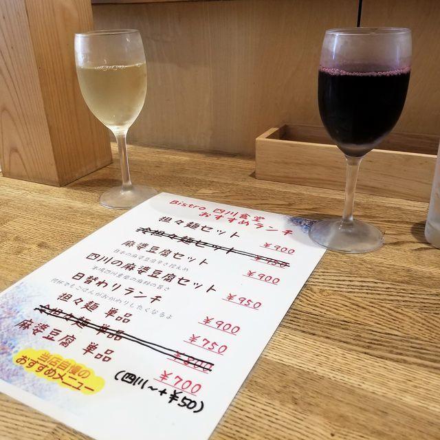 四川食堂ランチ2