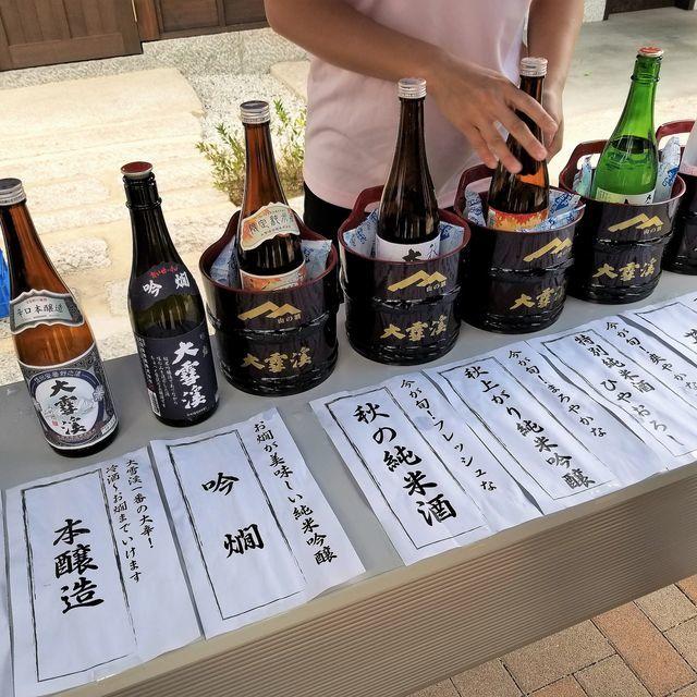 大雪渓酒造4