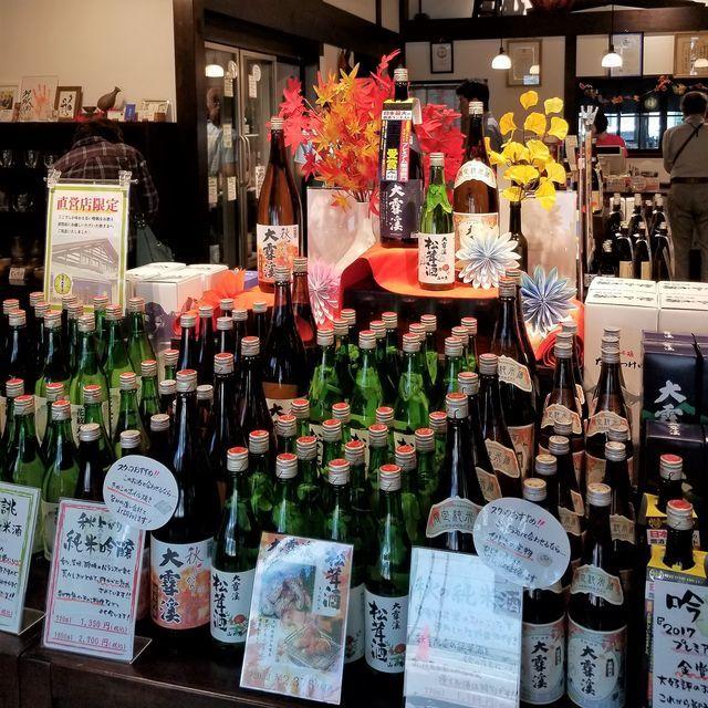大雪渓酒造5