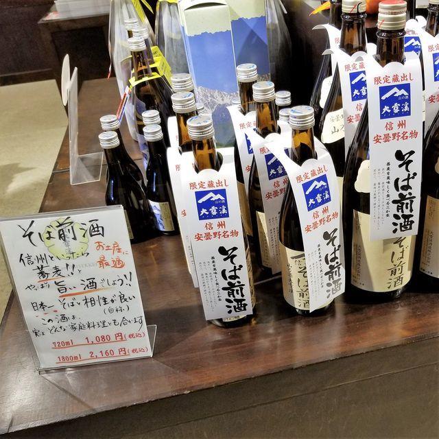 大雪渓酒造6