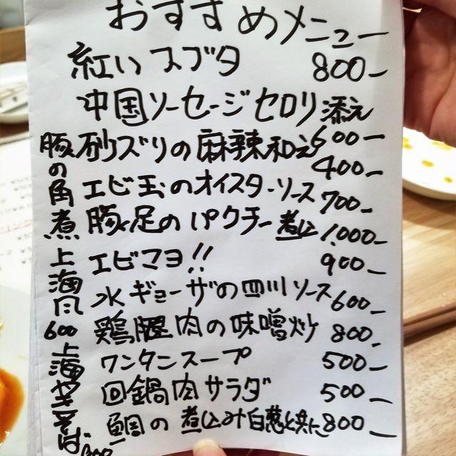 四川食堂3