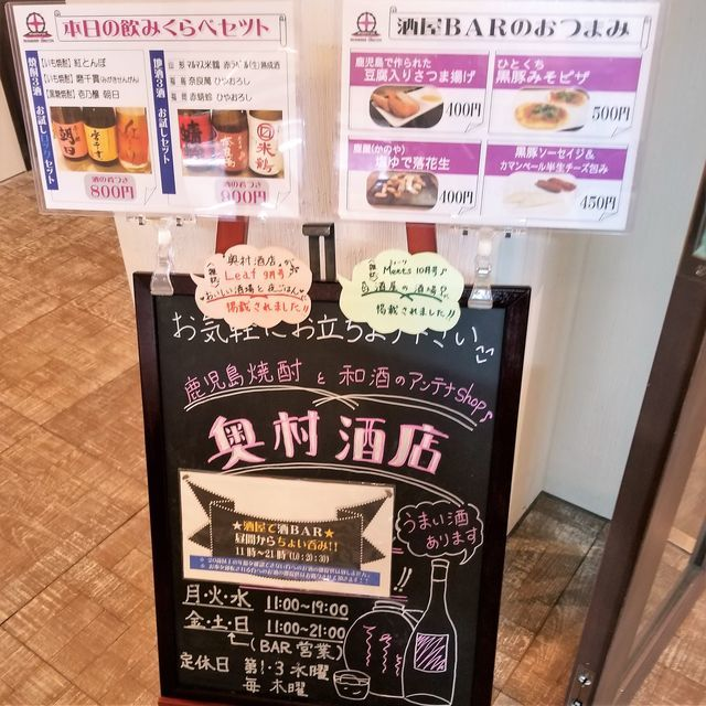 奥村酒店7