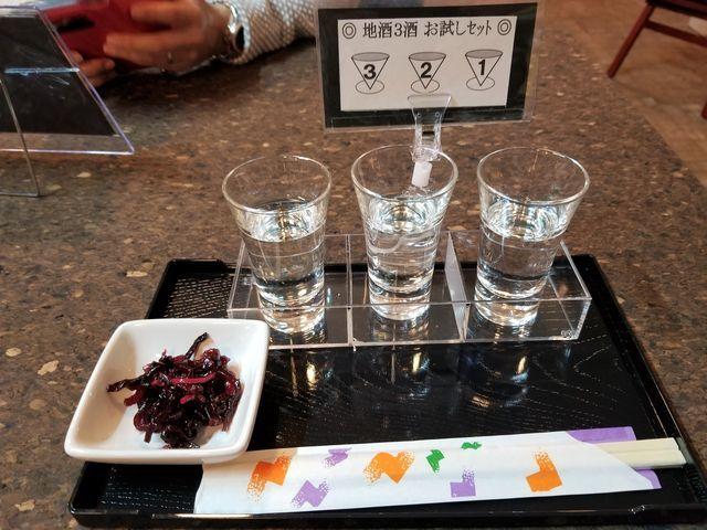 奥村酒店9