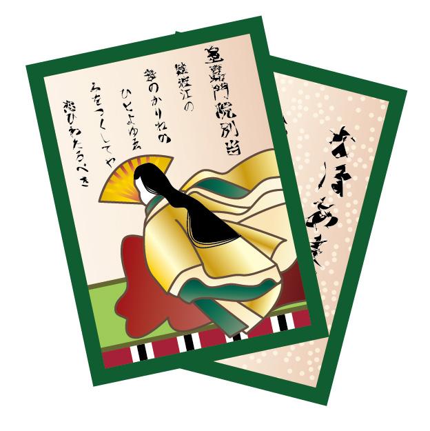 「小倉百人一首」とは?-小倉山に住んでいた藤原定家が百人の和歌をまとめたもの