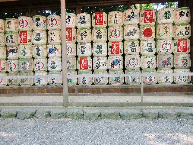 日本酒 酒造