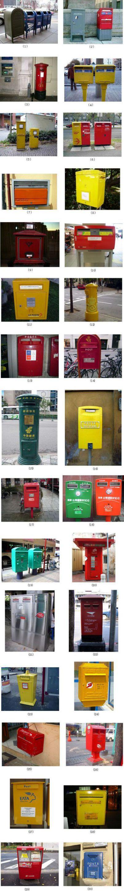スイスの郵便ポストの色は何色?-所変われば色も変わる!世界のポスト