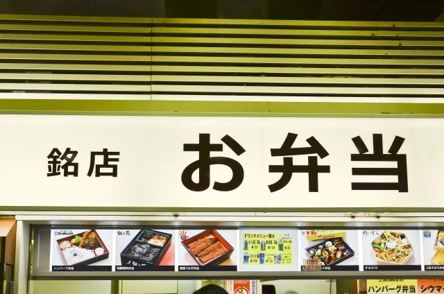 日本で最初に発売された駅弁は?