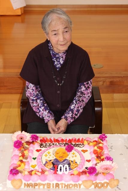 長寿 100歳を迎えたお婆ちゃん