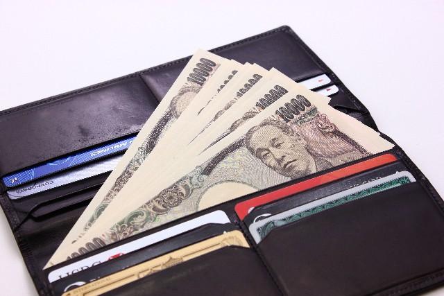 財布を見れば、その人の人柄が分かる?