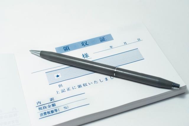 漢数字を一から十まで書けますか?