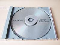 「Extreme Hard Glass CD」 第一弾