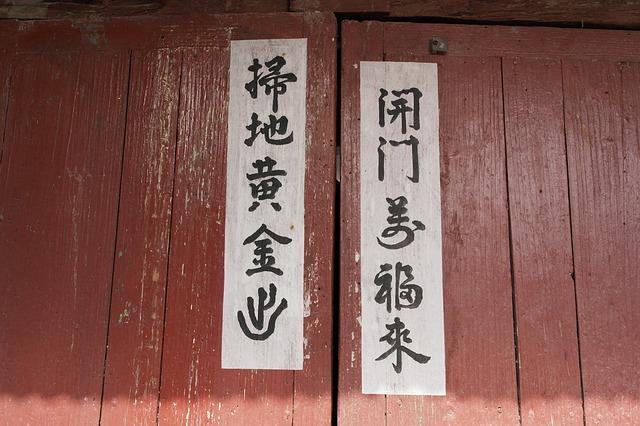 2008年「今年の漢字」と、そのベスト10は?