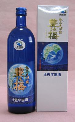 土佐宇宙酒1