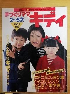 18古雑誌 (3)
