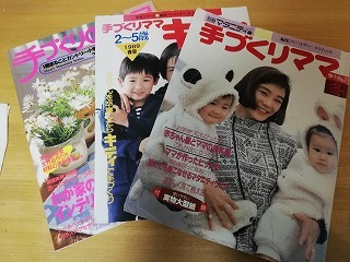 18古雑誌 (4)