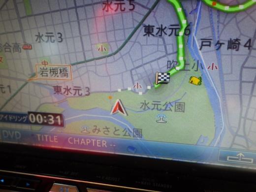 水元公園 (2)