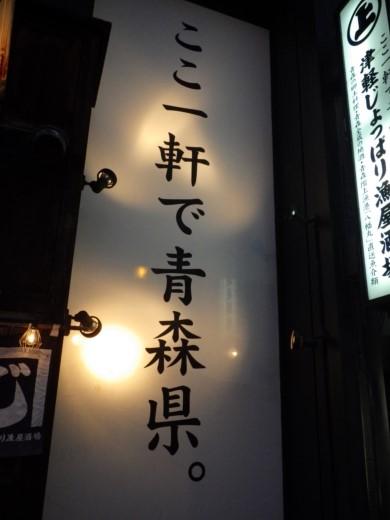 長い出張 (7)