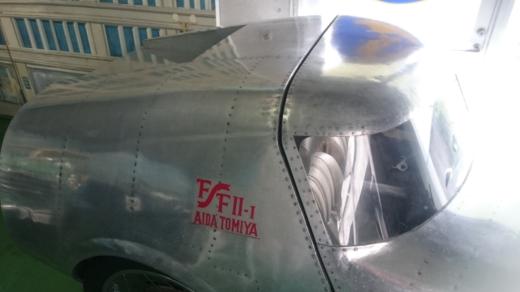 河口湖自動車博物館 (3)