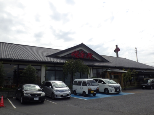 霞ヶ浦 湖北 (26)
