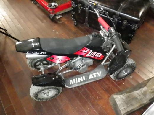 ATV分解 (2)