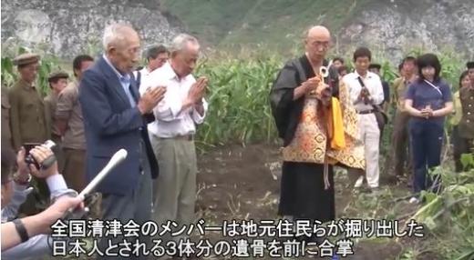 朝鮮半島日本人遺骨2