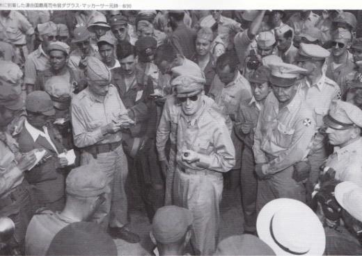 厚木マッカーサー1945