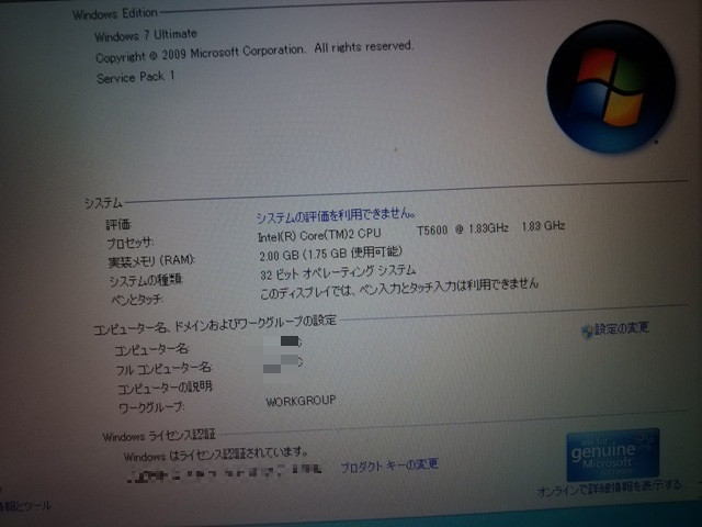 DSC_0455-1.jpg