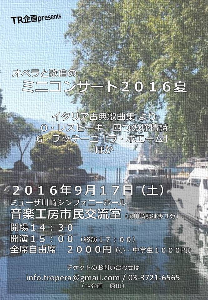 20160830181436df2.jpg