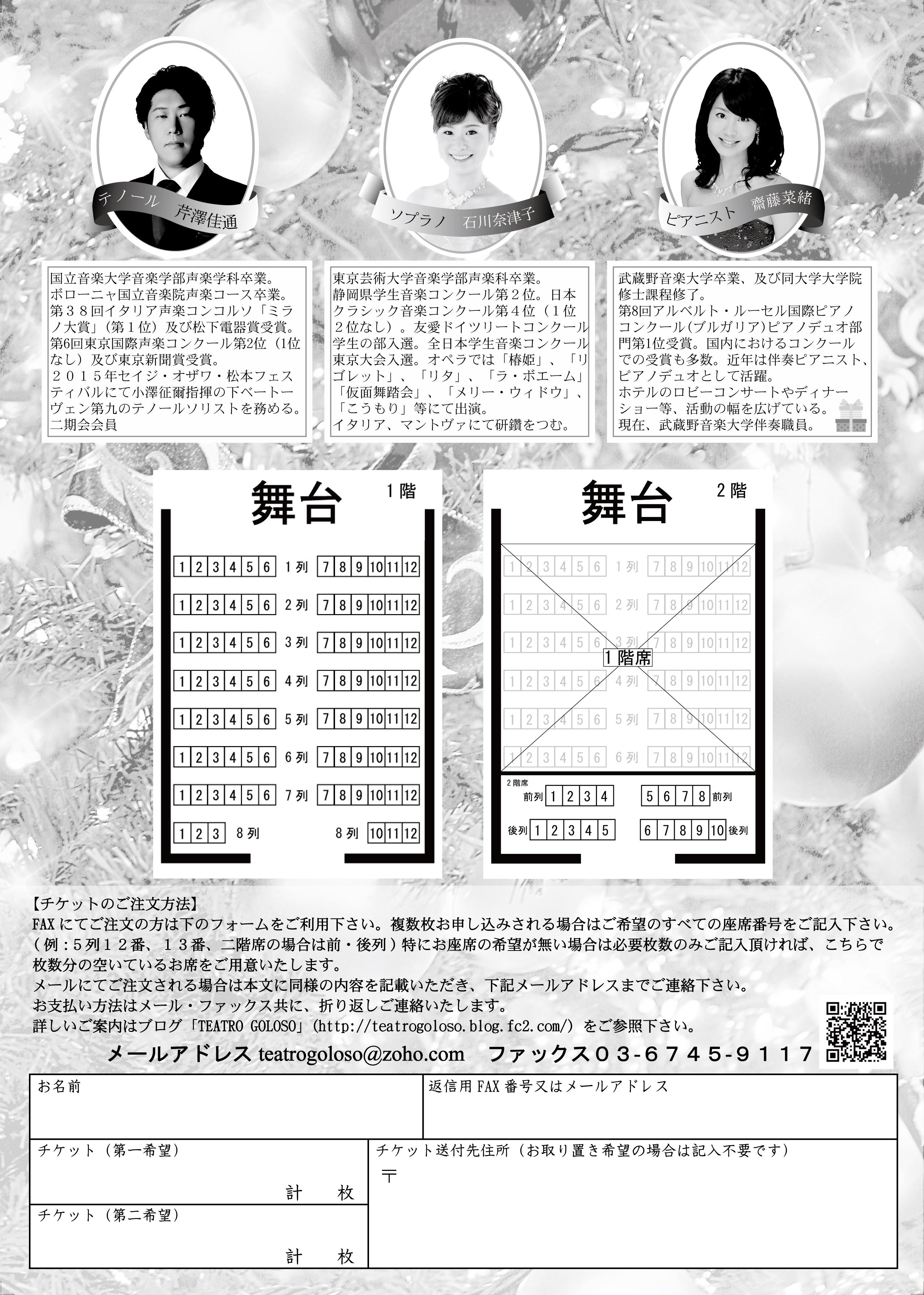 20161003185810800.jpg