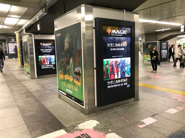 tokyo181019-01_600px.jpg
