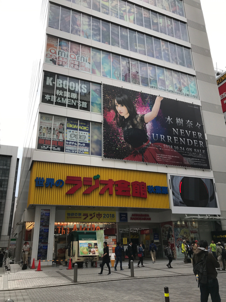 tokyo181019-02_600px.jpg
