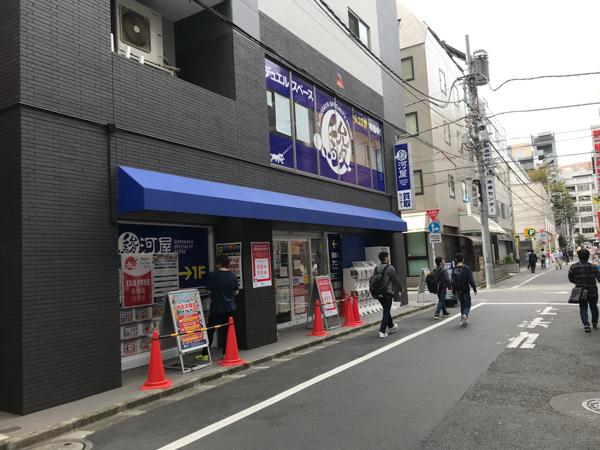 tokyo181019-03_600px.jpg