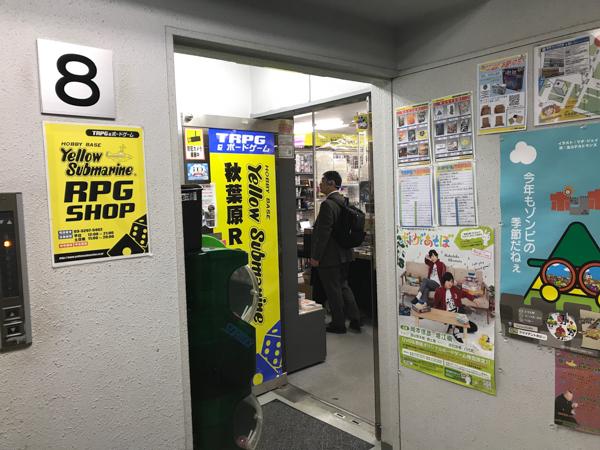 tokyo181019-06_600px.jpg