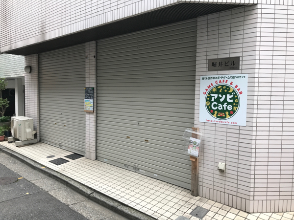 tokyo181019-07_600px.jpg