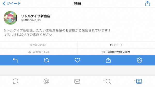 tokyo181111-01_600px.jpg