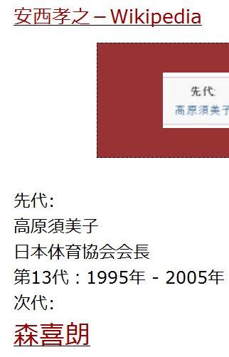 2016101709073205c.jpg