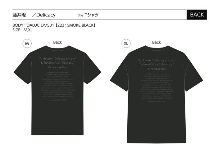 Delicacy_Tee_back_Black_m.jpg
