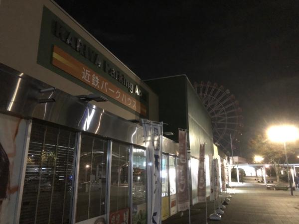 batch_009刈谷パーキングIMG_9987