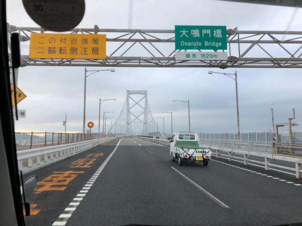 batch_026大鳴門橋IMG_0096