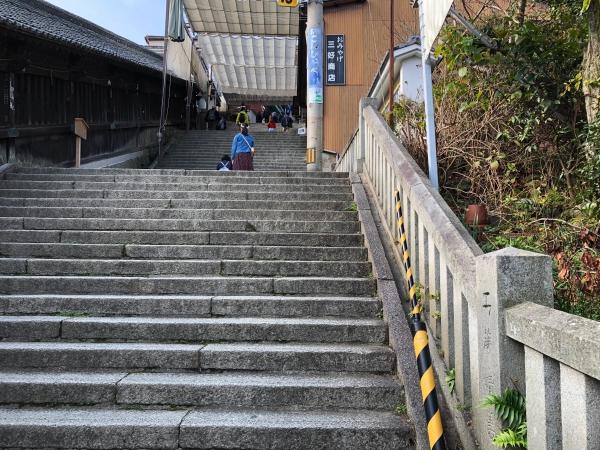 020階段batch_IMG_0136