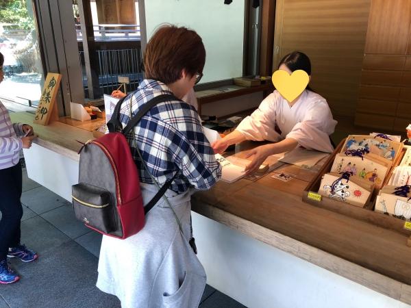 037御朱印batch_IMG_0179