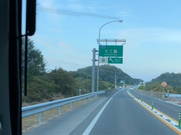 batch_029しまなみ海道大三島IMG_0335