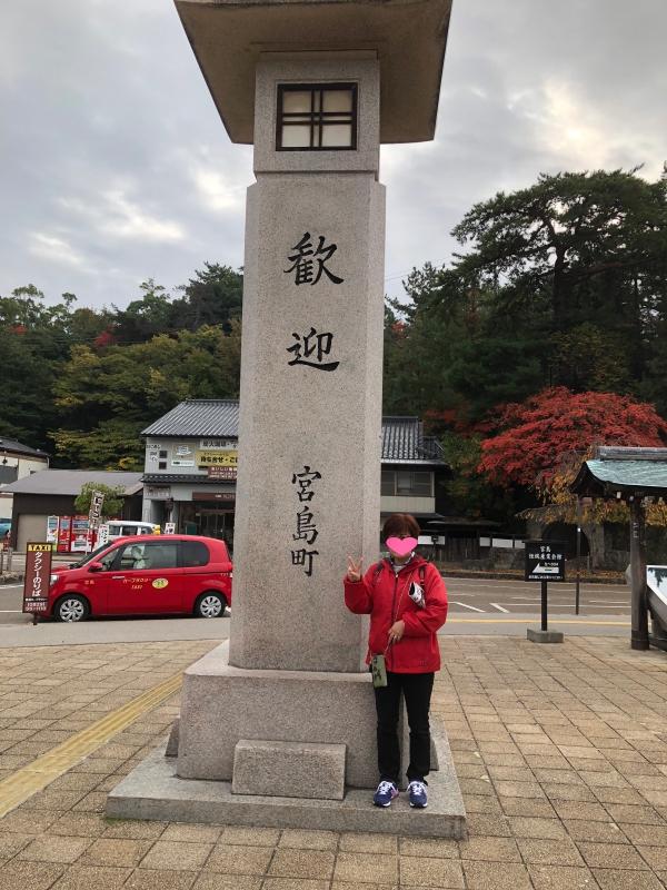 batch_014宮島町歓迎石塔IMG_0400
