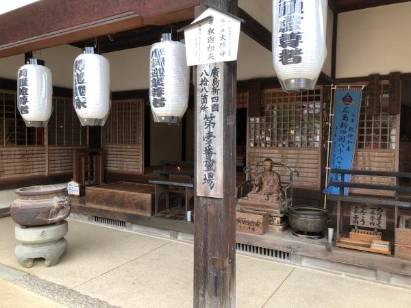 batch_041大願寺4IMG_0441