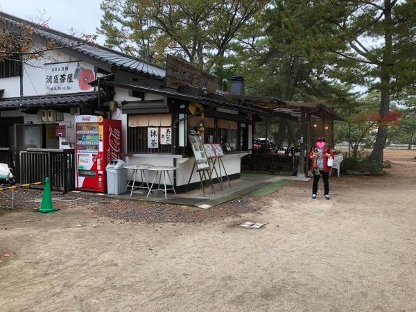 batch_047清盛茶屋へIMG_0447